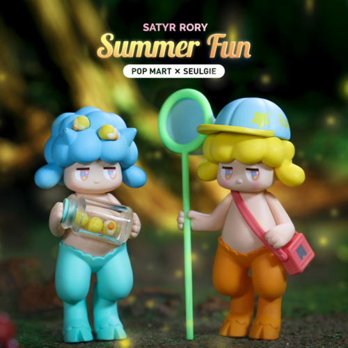 Pop Mart Satyr Rory - Summer Fun Series by Seulgie Lee