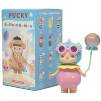 Pucky - Balloon Babies Series by Pucky