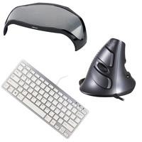 PC Basic voordeelpakket