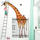 Kek Amsterdam Wallpaper Giant Giraff Multi Paperliners 243,5x280cm