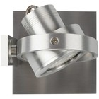 Zuiver Wandstrahler LUCI-1 LED Aluminium grau 11,5 x 11,5 x 12,8 cm