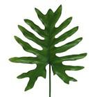 HK-living Philodendron tree decoration 73cm