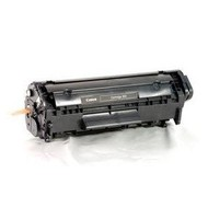 Canon 710H toner zwart (Huismerk )