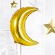 PD Foil balloon Moon, 60cm, gold