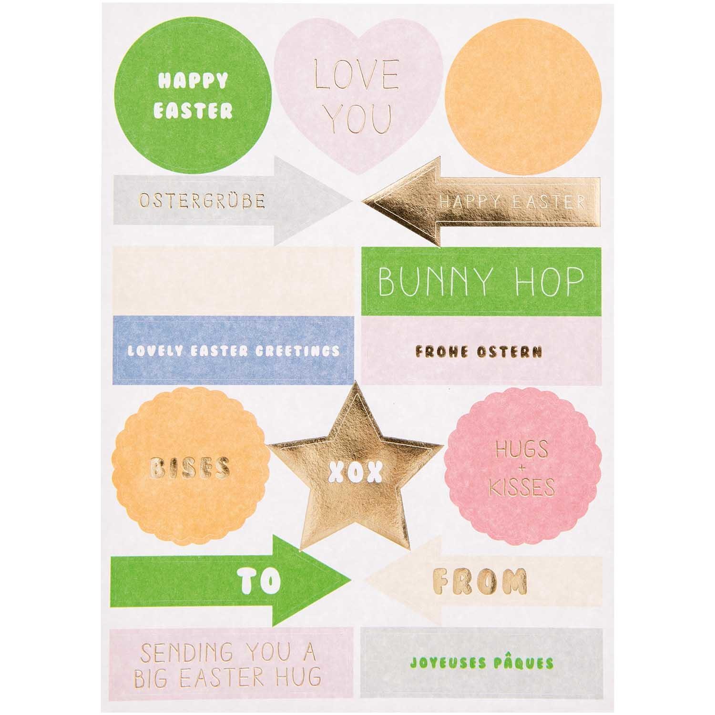 Rico NAY DIY CARD, BUNNIES IN FIELD, PINK CARD/ ENVELOPE/ CONFETTI/ STICKER