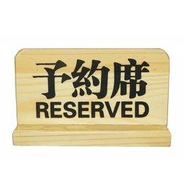 """Tokyo Design Studio Kitchen FZ wooden stand """"Reserved"""""""