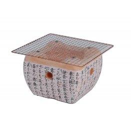 Tokyo Design Studio Kitchen Aardewerken konro 15x15x12cm zonder net