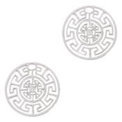 Zilver Hanger bohemian muntje geometric Zilver 13mm