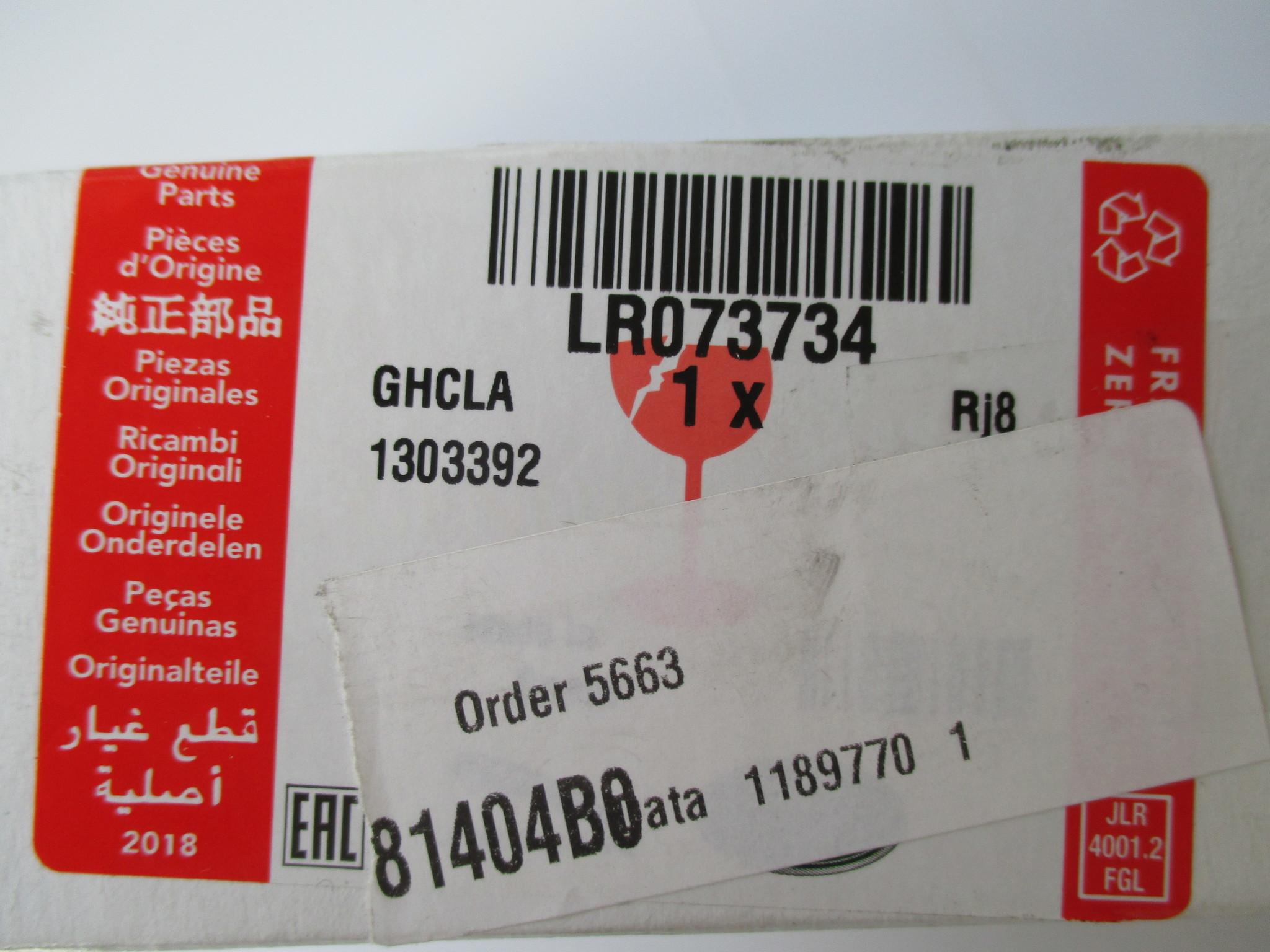 LR073734 GASKET  EGR COOLER
