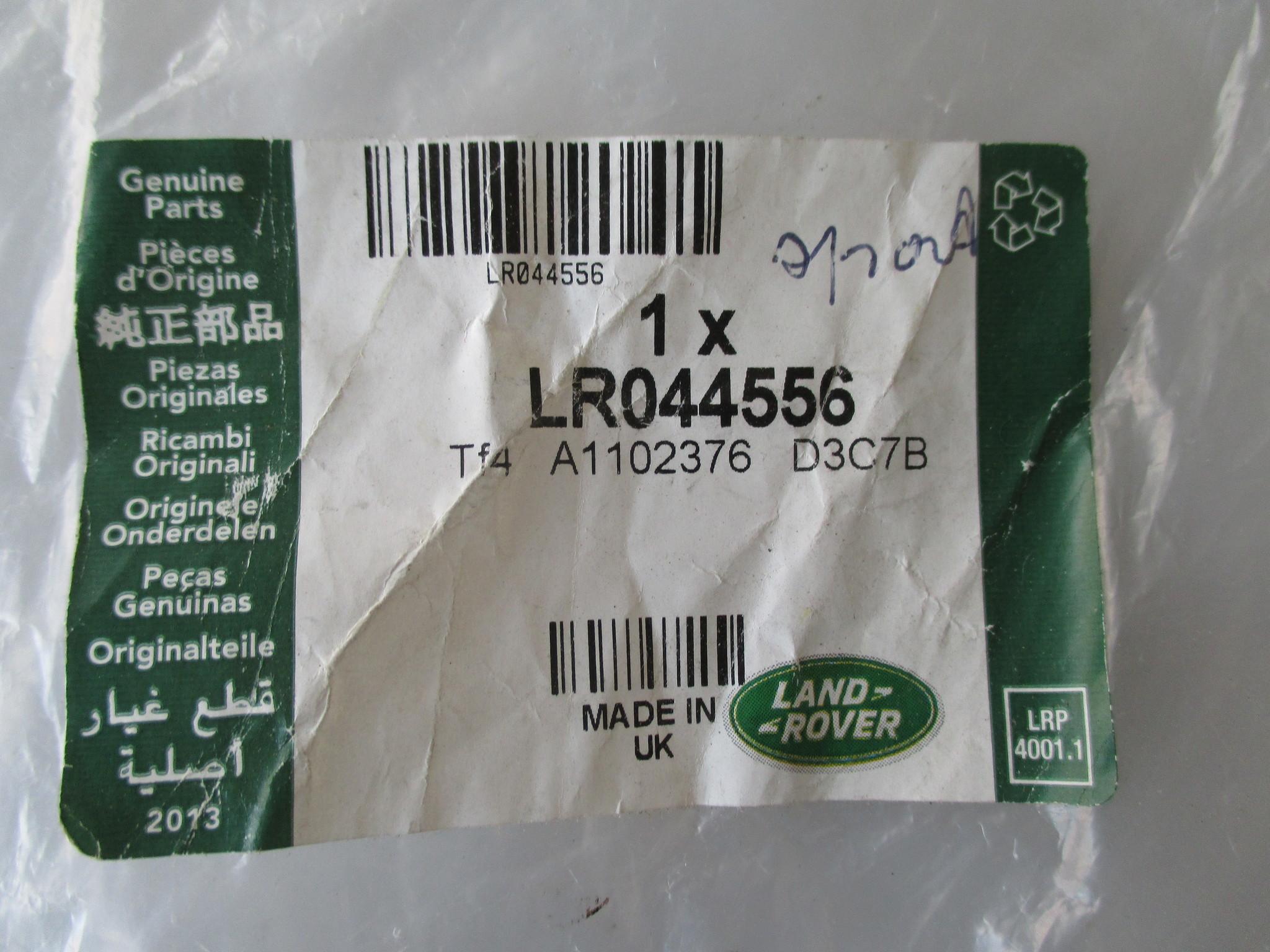 LR044556  Hose  Oil Return