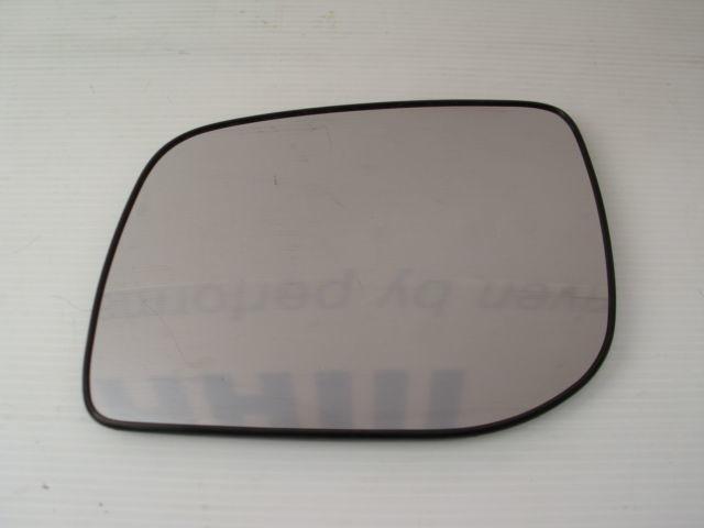 BTR6073 Mirror Glass LH Convex