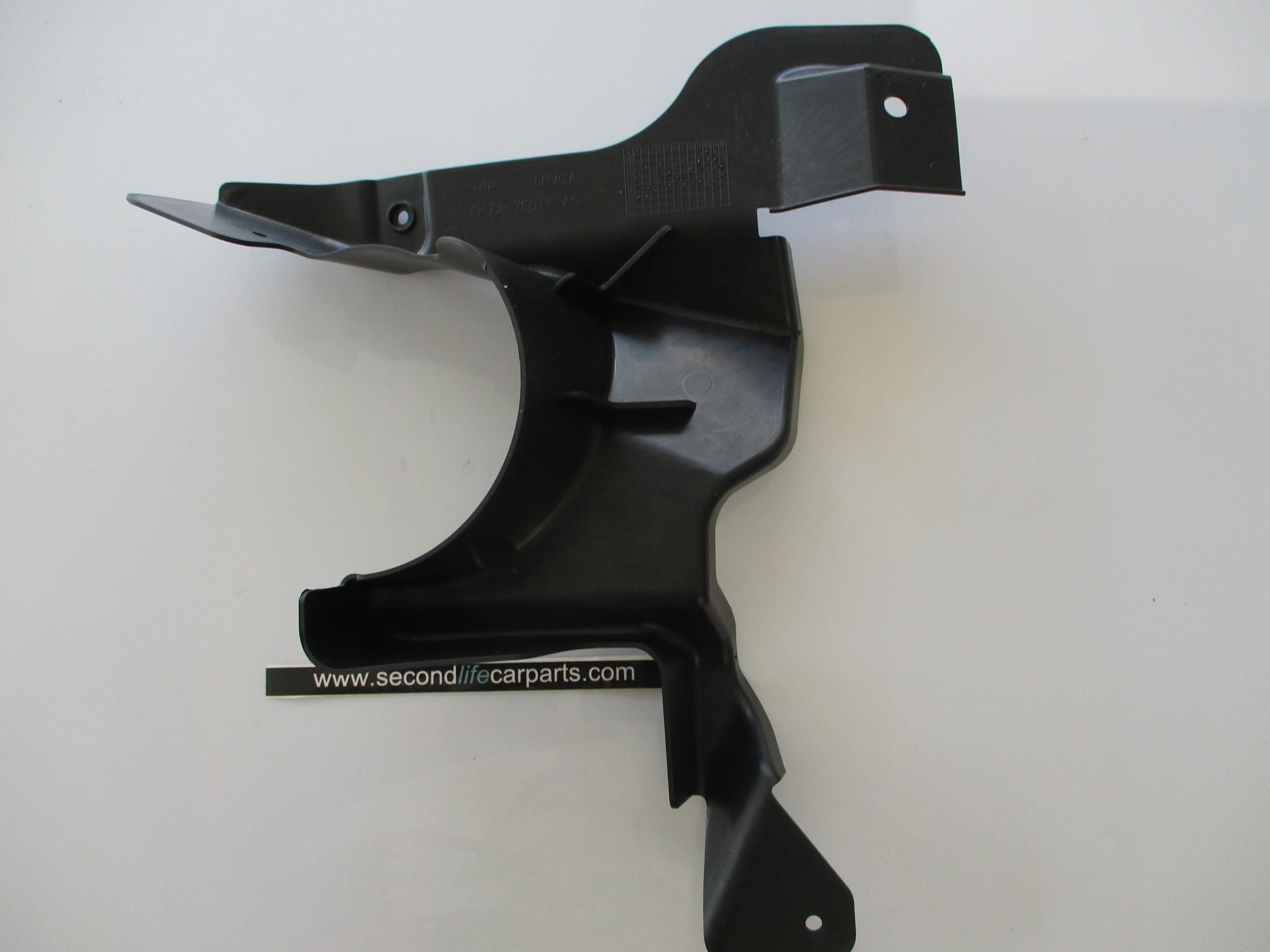 LR065119  SHIELD - SPLASH R.H