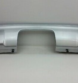 LR082881 Cover - Towing Hook Opening