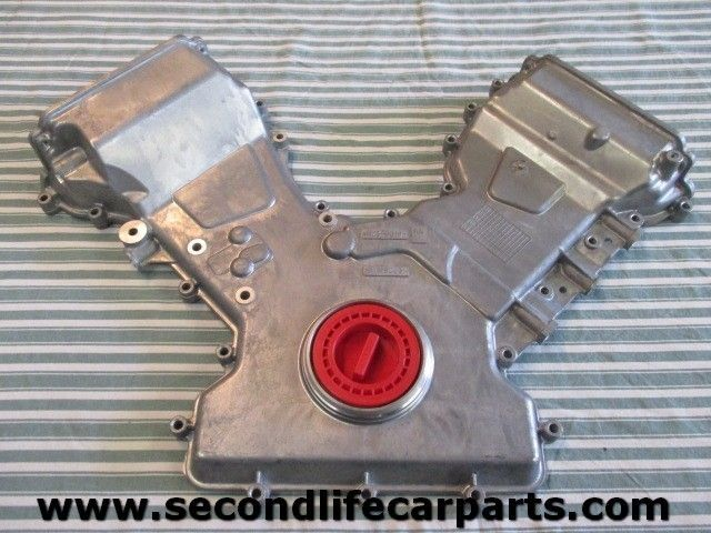 Land Rover 4526470 front cover