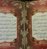 Regenbogen Quran - Samt Cover