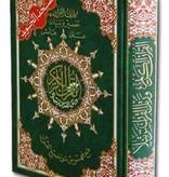 Quran Tajweed 24 x 17 cm Hafs (arabisch)