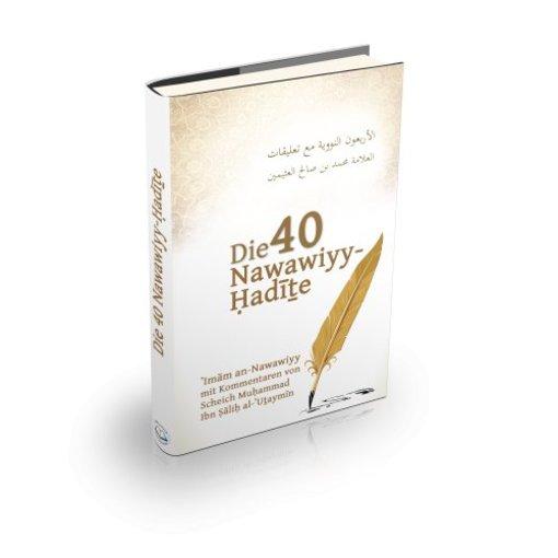 Die 40 Nawawiyy-Hadithe