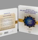 Auszüge aus: Die Zweige des Glaubens vom Imam al-Bayhaqī