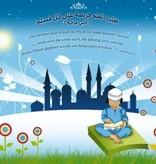 Stundenplan für den kleinen Muslim/Muslima