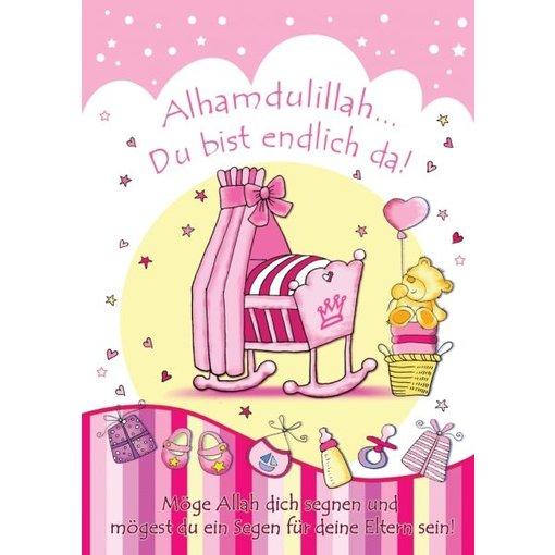 Aqiqa für Mädchen - Postkarte - XL