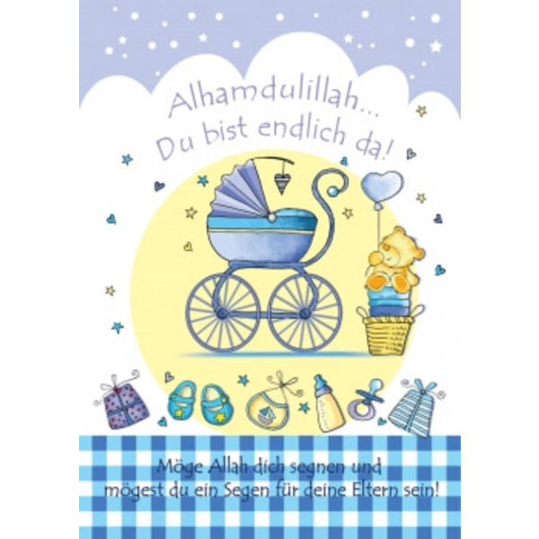 Aqiqa für Jungs - Postkarte - XL