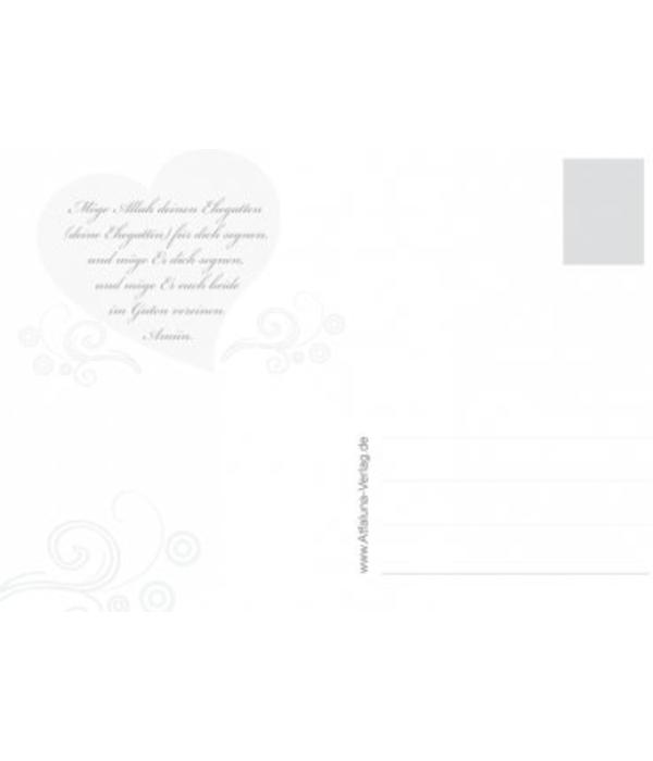 zur Hochzeit / Walima - Postkarte - XL