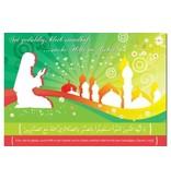 """Sei geduldig"" - Postkarte - XL"
