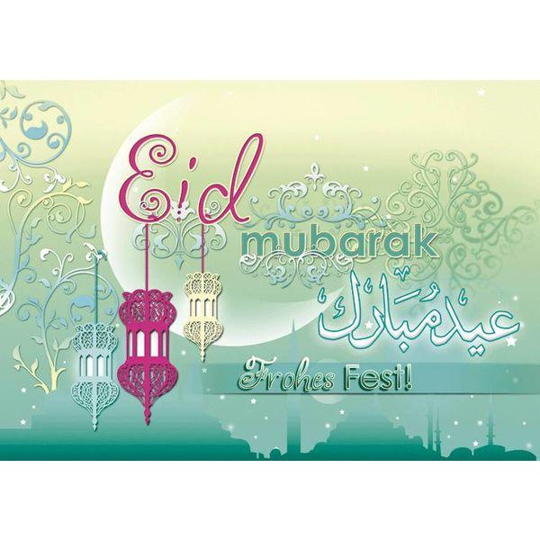 Eid Mubarak türkis rosa - Postkarte XL