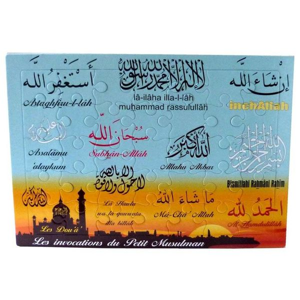 Puzzle Dhikr  80 TL