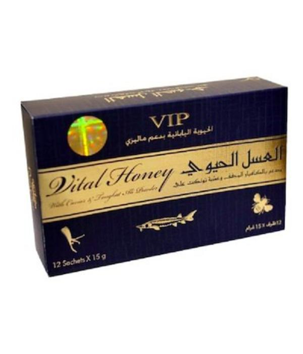 Vital Honig - VIP Products 15gr.