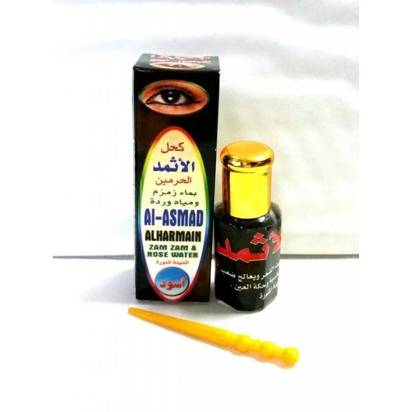 Kohl aus Ithmid - Medina - 100%