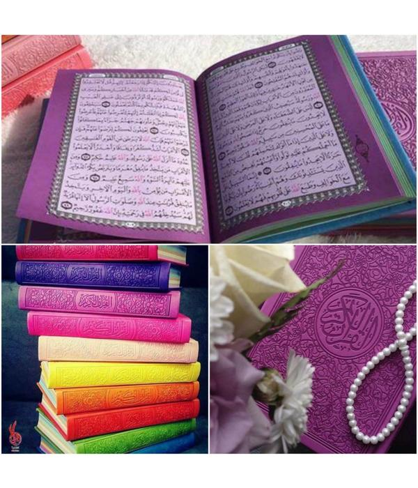 Regenbogen Quran - Kunstleder Cover (groß)