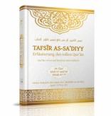 Tafsir as-Sadiyy - Band 29 (Sure 67 - 77) Juzz Tabarak