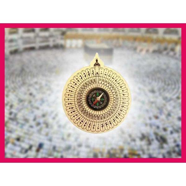 Qibla Kompass - Kaaba
