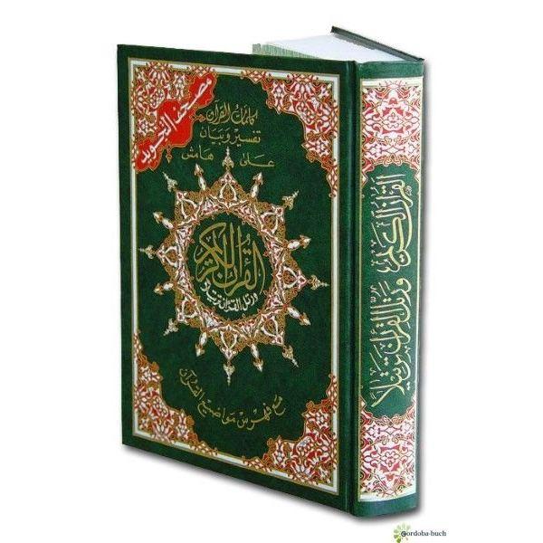 Quran Tajweed 20 x 14 cm (Arabisch)
