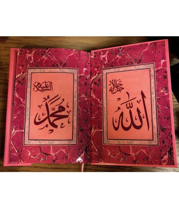 Quran - Arabisch - volles Cover