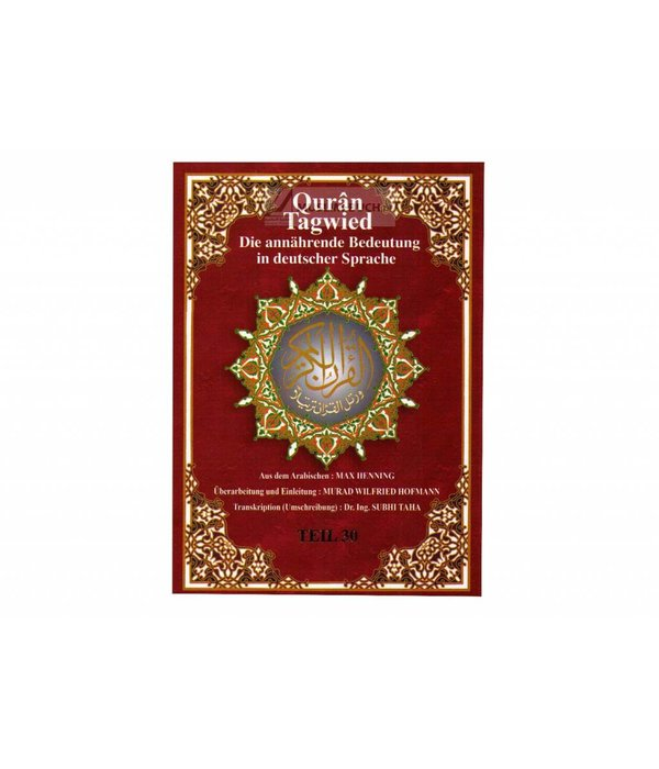 Quran Tagwied Teil 29 Juzz Tabarak (Tajweed, arabisch, deutsch)