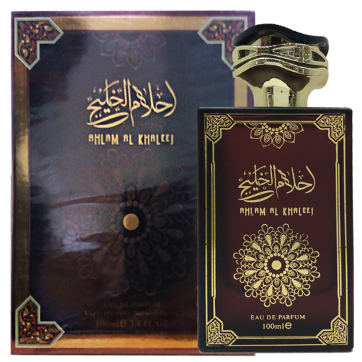 Ahlam Al Khaleej - Eau de Parfum (Natural Spray)