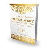 Tafsir as-Sadiyy - Band 25 (Sure 41:47 - 45)
