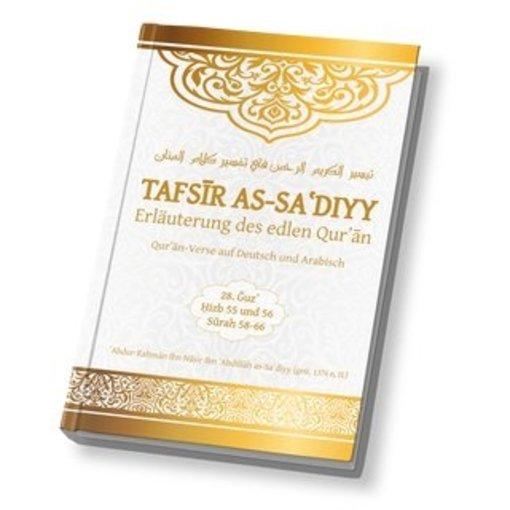 Tafsir as-Sadiyy - Band 28 (Sure 58 - 66)