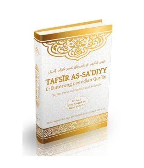 Tafsir as-Sadiyy - Band 27 (Sure 51:31 - 57)