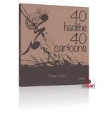 40 hadithe - 40 cartoons