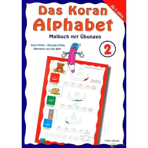 Das Koran Alphabet 2 - Mit Rätseln, Ausmalbildern und Spielen
