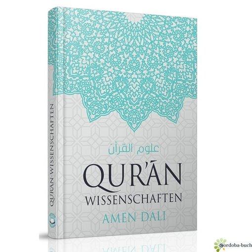 Quran-Wissenschaften