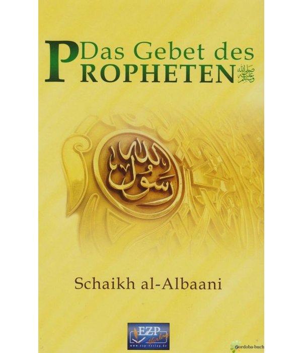 Das Gebet des Propheten (saw)