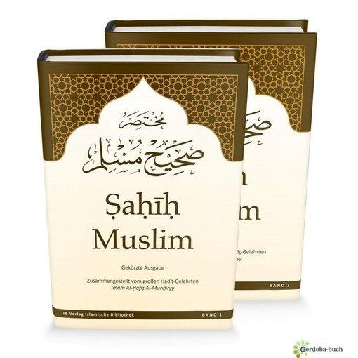 Sahih Muslim (Band 1&2) - von Imam Al-Hafiz Al-Mundiryy