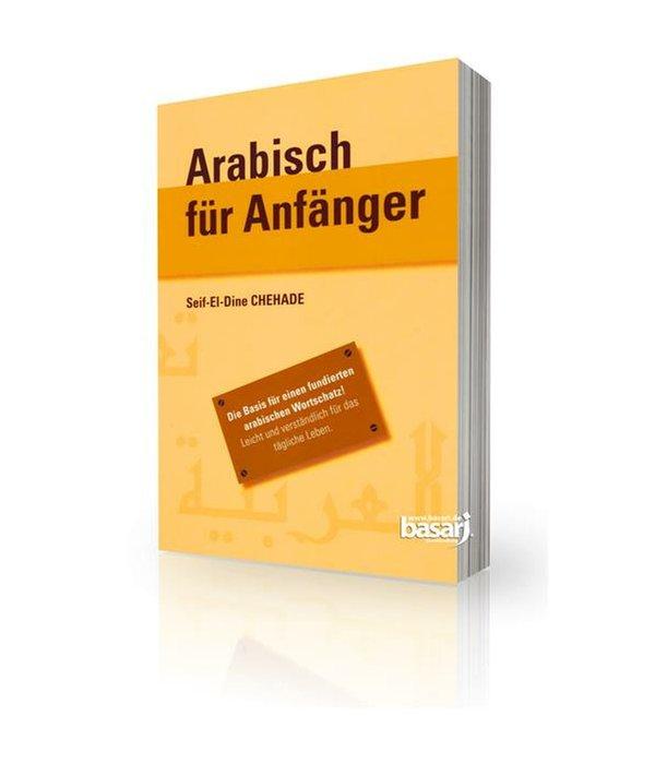 Arabisch für Anfänger