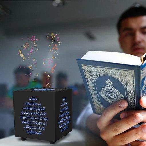 Cube Quran Speaker Drahtloser Bluetooth-Lautsprecher Touch Lamp 7-Farben Remote Muslim Geschenk