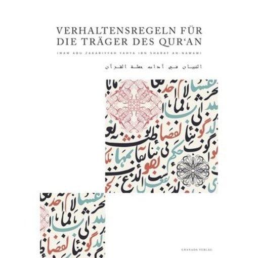 Verhaltensregeln für die Träger des Quran - Imam An-Nawawi