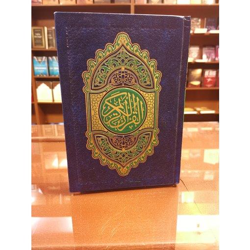 Quran Blau ( 20x14 )